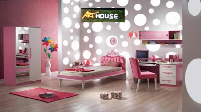 ... Art House Furniture ...