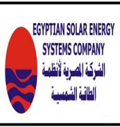 الشركة المصرية لأنظمة الطاقة الشمسية