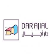 Dar Ajial - دار أجيال للنشر و التوزيع