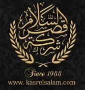 Kasr El Salam