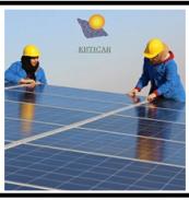 Ebticar for Producing Solar Panls- شركة ابتكار لتصنيع الخلايا الشمسية