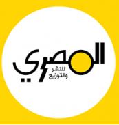 دار المصري للنشر والتوزيع