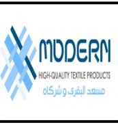 Modern Textile
