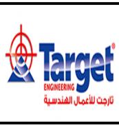 Target Engineering Works