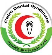 النقابة الفرعية لأطباء الأسنان بالقاهرة