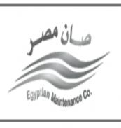 Egypt Maintenance Company - شركة مصر للصيانة صان مصر