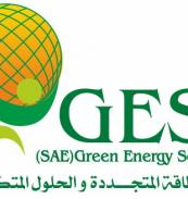 GREEN ENERGY SOLUTION CO