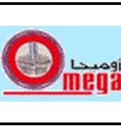 Omega Co - الشركة المصرية الامريكية للتصنيع