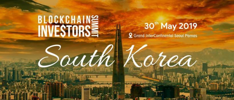 Blockchain Summit.