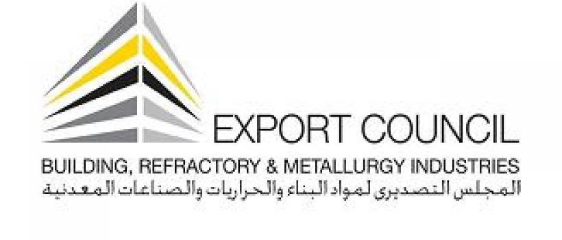 المجلس التصديري لمواد البناء و الحراريات و الصناعات المعدنية