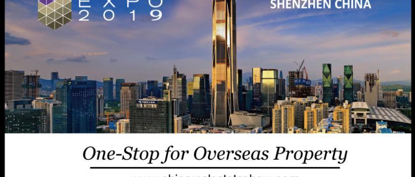 China (Shenzhen) Real Estate Expo 2019