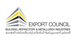 Export Council for Building Materials, Refractories and Metallurgy Industries
