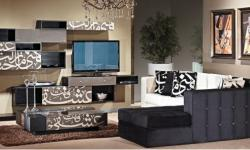 Lover Living Set by Mehrez & Krema